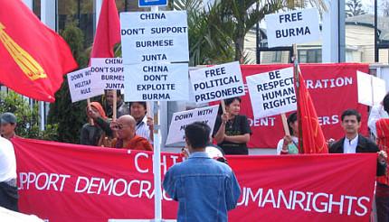 proteste all'Ambasciata Cinese di Nuova Zelanda, 8 sett.07