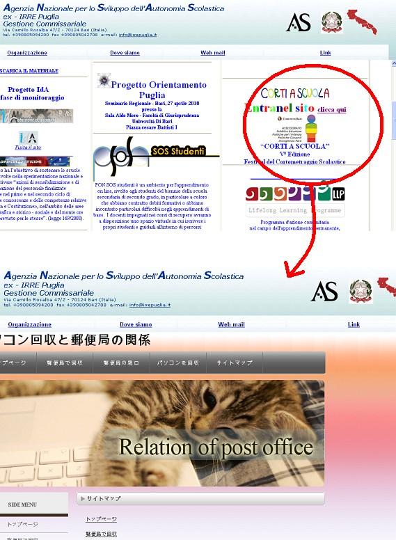 La Sua Eccellenza Web Niki Vendola